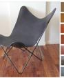 Seconda bkf butterfly chair medium cropped