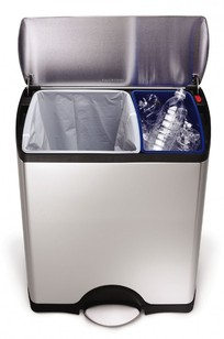 46 litre rectangular recycler on Designer Page