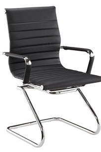 Pantera Metal & Leather Guest Chair in Black on Designer Page