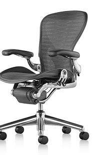 Aeron Chairs on Designer Page