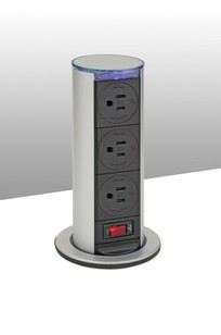 PCS64 - Luminous Power Pylon - COMING SOON! on Designer Page