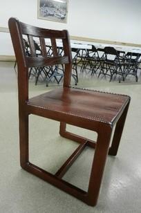 Brycen Sedona Chair on Designer Page