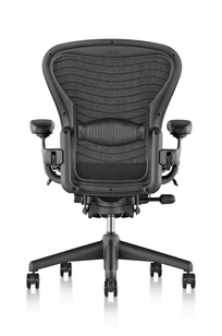 Aeron Chairs on Designer Page