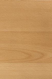 Acczent Wood Acoustiflor Vinyl Flooring on Designer Page