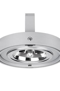 SCEK 33.10, SCENE 33 LIGHT HEAD, 1XQR111/G53 MAX.100W - L626208 on Designer Page