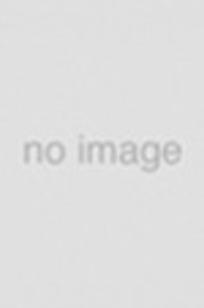 PROMAR E-Z Sanding Lacquer Sealer on Designer Page