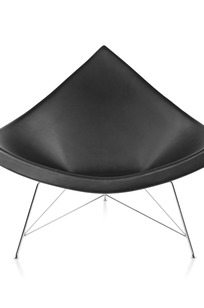 Activity With Nelson Coconut Lounge Chair. Product History Is Available To  PRO Subscribers Only.