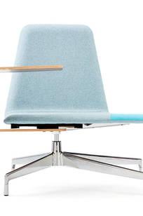 Harbor Work Lounge® on Designer Page