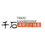Thousandstone