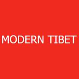 Moderntibet sq160