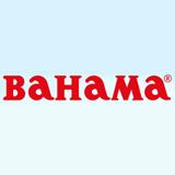 Bahamaumbrella sq160