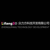 Lifang3d