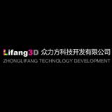 Lifang3d sq160