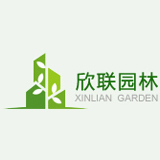 Xinbangin